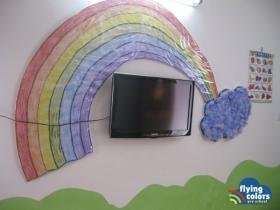 Flying Colors Pre School